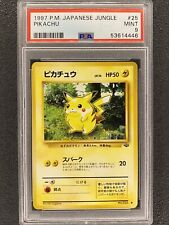 PSA9 1997 POKEMON JAPANESE JUNGLE 25 PIKACHU