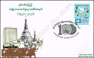 100 years of the National Day -FDC(III)-I-