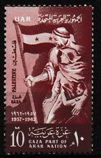 Besetzung Palästina - Palästinatag postfrisch 1962 Mi. 117