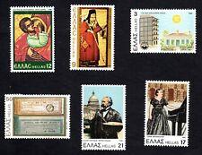 Greece. Gina Bachauer piano solist Breast feeding Greek banknotes 1981, MNH (II)