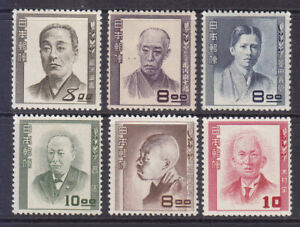Japan Famous person 6 stamps MH