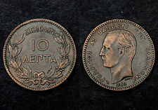 10 Lepta 1882 A Grèce/ Greece. Bronze.