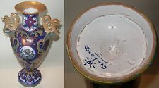 VASO GUALDO TADINO ceramica a lustro cooperativa ceramisti