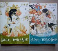 Bride of the Water God 1-2, Lot of 2 Shojo Manga, English, Yun Mi-kyung