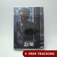 Heart Blackened .DVD (Korean) Min-sik Choi