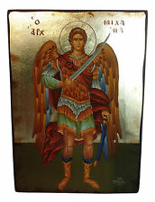 Archangel Michael Greek Byzantine Orthodox Icon 14x20cm