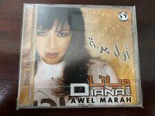 DIANA HADDADAwel Marah- Arabic Music CD