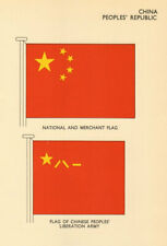 CHINA PEOPLE'S REPUBLIC FLAGS. National, Merchant, Peoples' Liberation Army 1956