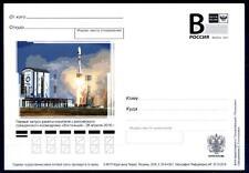 Der 1.Raketen-Start von Kosmodrom Wostotschny 28.04.2016.Postkarte. Rußland 2016