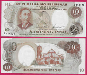PHILIPPINES 10 PISO 1969 UNC A.MABINI AT LEFT,HEADING AT TOP IN DOUBLE OUTLINE,C