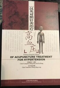 Chinese-English  Edition Of Treatment For Hypertension