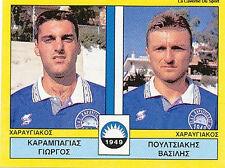 N°475 PLAYERS XARAYGIAKOS ILIOUPOLI GREECE PANINI GREEK LEAGUE FOOT STICKER 1995