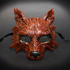 Wolf Animal Masquerade Mask, Men's Masquerade Mask, Halloween Red Ball Mask