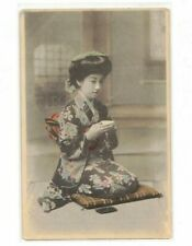 VTG Japanese Girl in Flower Kimono Traditional Geisha Garb Drinking Tea Postcard