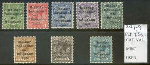 Ireland 1922 Dollard Overprints to 10d mint set 8 (2021/08/31#40)