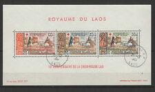 ROYAUME DU LAOS 1967 10e anniversaire de la Croix-rouge feuillet 3 timbres /B5A6