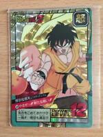 Carte Dragon Ball Z DBZ Super Battle Part 15 #639b Prisme BANDAI 1995
