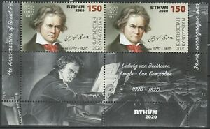 Kyrgyzstan 2020 Famous people, Ludwig van Beethoven 2 MNH Stamps + label