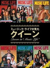 Queen Music Life Japan Magazine Photo Book Chronicle Vtg 70's Freddie Mercury