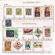 PORTUGAL & COLONIES MINT & USED STAMPS,HCV
