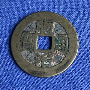 Qing-Dynastie China Ancient Bronze Cash Coin 26.9 mm