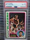 1978-79 Topps Basketball Cards 67