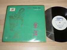"""CHINESE 2 x 10"""" LP - M-706 & M-707 / MAO / PEKING / CHINA PROPAGANDA in MINT"""