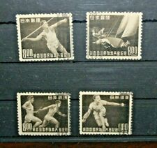 """FRANCOBOLLI GIAPPONE 1949 """"NATIONAL SPORT ATLETICA"""" TIMBRATI USED SET (CAT.5A)"""