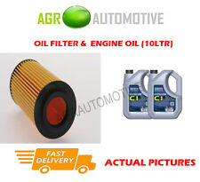 BIO PETROL OIL FILTER + C1 5W30 ENGINE OIL FOR VOLVO S80 2.5 231 BHP 2010-11