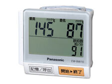 EW-BW10-S Official PANASONIC blood pressure monitor wrist type (Silver)