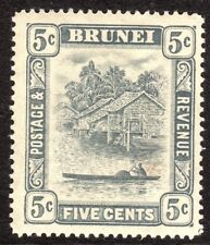 Brunei 1924 grey 5c multi-script mint SG67