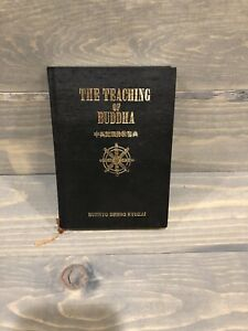 The Teaching of Buddha Bukkyo Dendo Kyokai HARDCOVER BUDDHIST BIBLE