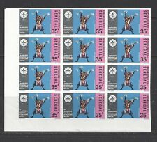 SENEGAL - 346 - 349 - SCARCE IMPERF BLOCKS OF 12 - 1971 - BOY SCOUT JAMBOREE