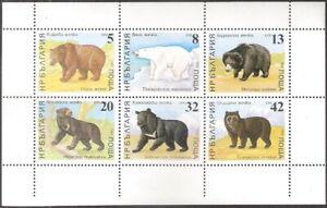 Bulgaria 1988 Colorful Bears miniature Sheet MNH (SC# 3375a)