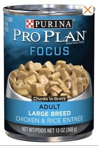 Purina Pro Plan FOCUS Adult Canned Wet Dog Food in Gravy Chicken Rice 12 Pack