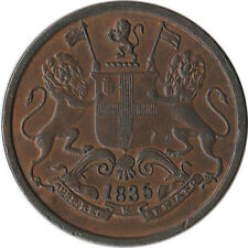 1835 India - British East India Company 1/4 Anna Coin KM#446.2