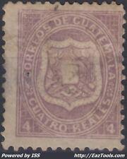 GUATEMALA N° 5 AVEC OBLITERATION A VOIR