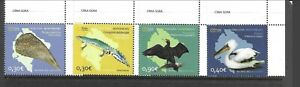 MONTENEGRO Sc 272-75 NH issue of 2011 - ANIMALS