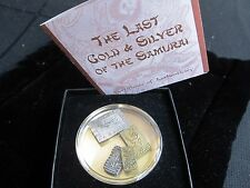 "4 - Coins 2- Gold & 2- Silver ""The last GOLD & SILVER of the SAMURAI"" High Grade"