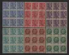 FRANCE LIBERATION NICE SERIE 6 TIMBRES 1944 BLOCS 9 VARIETES NEUFS xx LUXE R172