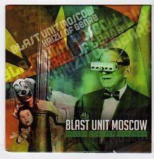 (EO50) Blast Unit Moscow, Roller Coaster Ride / Rain - DJ CD