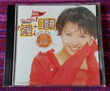 Gigi Leung ( 梁詠琪) ~ 短髮 + Remix ( Taiwan Press ) ( Sample ) Cd