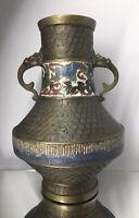Antique Japanese Champleve Enamel Vase Dragon Handles Cloisonne Fine Lamp