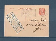 carte entier type Marianne de Gandon 12f orange  Lyon  num:  885 cp1 oblitéré