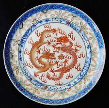 Superb Antique 25cm Chinese Kangxi Dragon Plate Porcelain Charger 中国瓷器康熙