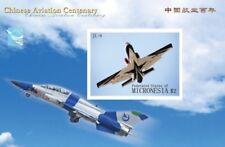 Micronesia- Chinese Aviation Centenary Stamp Souvenir Sheet MNH