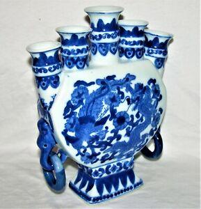 Chinese Blue & White Porcelain 5 Sacred Peaks Vase/Candle Holder
