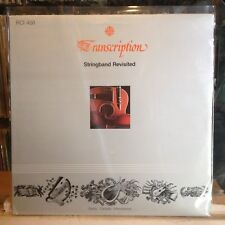 [ROCK/POP]~NM LP~STRINGBAND~Revisited~{Original 1977~RADIO CANADA~Issue]~Folk
