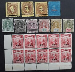 RARE 1892- Sarawak lot of 20 postage stamps Mint & Used
