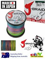 DAIWA J-BRAID Fishing Line 1500/500/300m (All Colours Available)